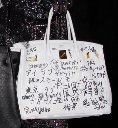 metcha Kim Kardashian Hermes Birkin Bag inner 24 - IMAGE